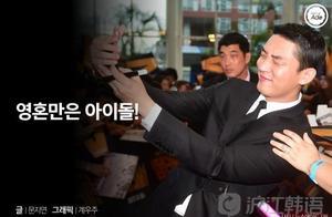 那些韩国影视圈自带爱豆属性的撒娇大王!