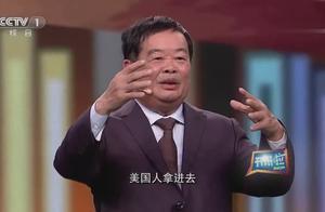「开讲啦」青年提问曹德旺:为什么您坚持几十年只做汽车玻璃?