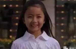 《功夫》里面这个9岁的小女孩长大了 如今已不在周星驰身边