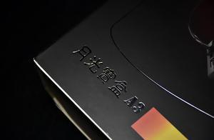 给装机点颜色,月光宝盒A3智能套装炫彩装机实录