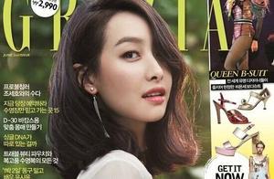 170110 宋茜近年杂志封面集合 你最喜欢哪种宋茜Style?