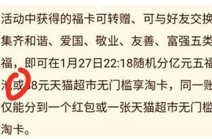 2017年,5分钟集齐支付宝五福召唤2亿现金的教程!