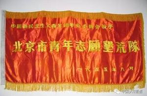 沉痛悼念中国青年志愿垦荒第一人 杨 华