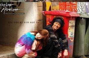 大雪纷飞的冬天让你回想起的5部韩剧