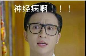 杨迪改编一曲丑八怪引热议,薛之谦高尚获共鸣见其心理素质