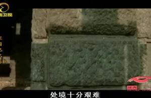 腾冲之战异常惨烈,远征军中,包括营长在内的600多官兵全部战死