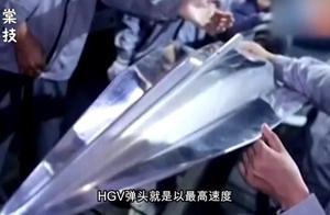 现有拦截手段全部无效 ,高超音速飞行器助力中国一小时打击能力