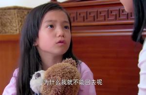 荳荳不明白,为什么小志能回爷爷家她却不能,是不是爸爸不要她了