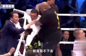 拳手示意认输却被偷袭打晕,拳迷被激怒!冲上擂台暴打黑人壮汉!