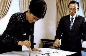 朴槿惠家族的权力悲剧:父母死于非命,姐弟三人反目