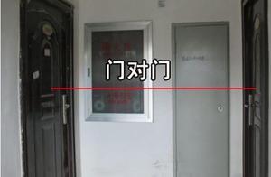 和邻居两门相对犯了对门煞,风水门冲门(对门煞)怎么化解?