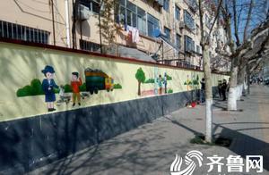 乳山市:城管漫画主题文化墙亮相街头 市民驻足观看
