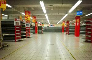 大败局!沃尔玛再关店!中国超市发起总攻!
