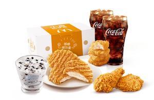 饿了么推麦当劳专享下午茶,优惠套餐62折起!
