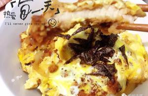 空气炸锅版猪排滑蛋饭 日餐DIY