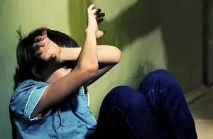 每三个孩子就有一个被校园霸凌过,你家孩子有过吗?