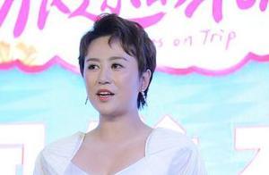 《旅途的花样》发布会,华晨宇瘦了,马丽胖了,张歆艺的脸尴尬了