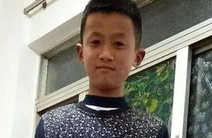 南昌市新祺周13岁男孩徐洲见义勇为溺水身亡