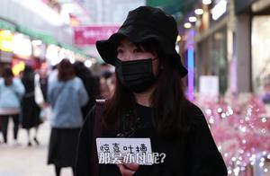 为什么有人说80后喜欢胡歌,90后喜欢吴亦凡?你喜欢谁