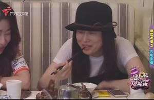 餐厅内广播竟然播放美女食客吃相,两位妹子瞬间不自在了