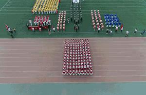西安财经学院运动会上学子变换各种方阵 创意十足