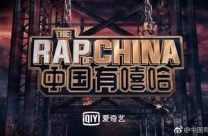 《中国有嘻哈》何以收获这么多的Diss