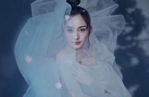 杨幂时尚芭莎封面,春风拂面,美若天仙,真的太漂亮了