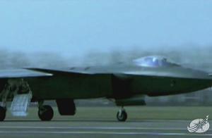中国空军招飞宣传片《勇者的天空》发布 歼20运20亮相