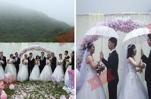 最牛班级!全班出15对情侣,毕业旅行变集体婚礼