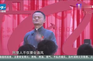 """阿里102对员工集体婚礼,马云证婚称""""要多生孩子"""""""