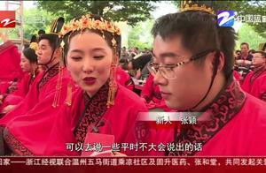 """阿里102对员工集体婚礼 马云证婚称""""要多生孩子"""""""