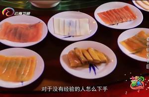 云南最好吃的东西,在世界上最出名的东西,云南过桥米线