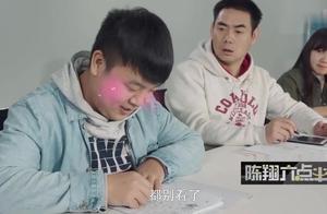 陈翔六点半:领导开会,朱小明去亲毛台,还说是自愿的!