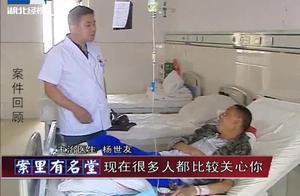 男子疼痛难忍自己割断双脚,迟迟无人送医治疗,亲戚帮忙把脚埋掉