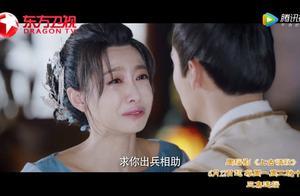 黄晓明和宋茜的上古情歌会是暑期档的一匹黑马吗?