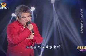 """""""小韩红""""演唱经典歌曲《天路》,天籁之音,百听不厌"""