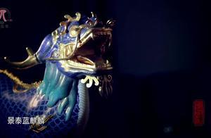 """珍贵的时代遗产,工艺美术界里的璀璨明珠,""""麒麟""""重回大众视野"""