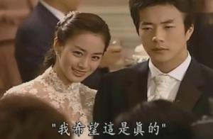 天国的阶梯:诚俊一副生无可恋的样子,韩友莉如愿与诚俊订婚