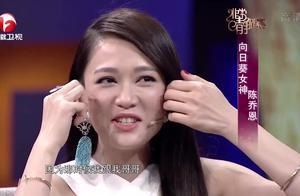 陈乔恩讲述可怕老鼠故事,听的人汗毛都起来了,她却笑个不停