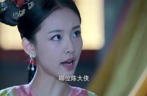 鹿鼎记:韦小宝遇上美女,不料正是被她欺负惨了的剑屏,这下惨了