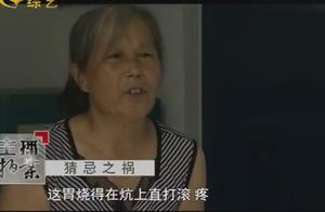 婆婆无端猜忌儿媳下毒,又怕儿媳伤害家人,最终将其杀害