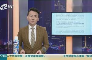 宁波一神秘投资者花5.5亿买基金无法赎回? 中泰证券回应