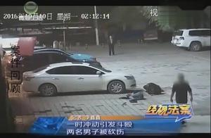 酒吧纠纷演变成暴力斗殴 酒吧保安亦参与 一名男子拿出砍刀打人