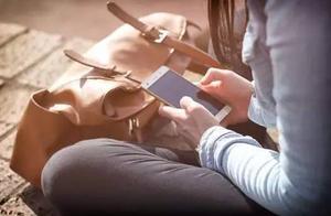 新调查∣手机依赖症大数据,你看到自己没?