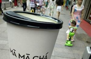 网友买超大杯奶茶,杯子有一半是空的,真相一波三折