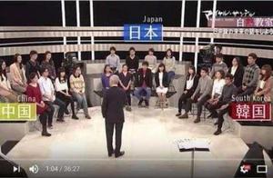 中日韩三国学生讨论历史,日本学生的一句话,引发中韩学生怒怼