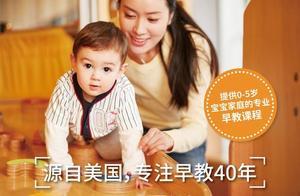 深圳第9家金宝贝早教落户罗湖喜荟城 还将开7家