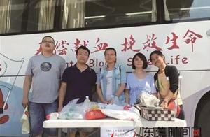 同事妈妈车祸急需熊猫血 东莞女孩自费飞北京献血