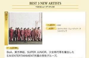 [EXO][新闻]160227 第三十届日本金唱片大赏公布 EXO成为双冠王!