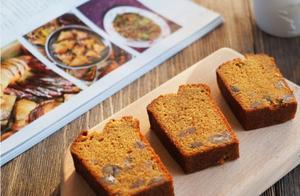 【焦糖栗子磅蛋糕】——COUSS CO-6001出品